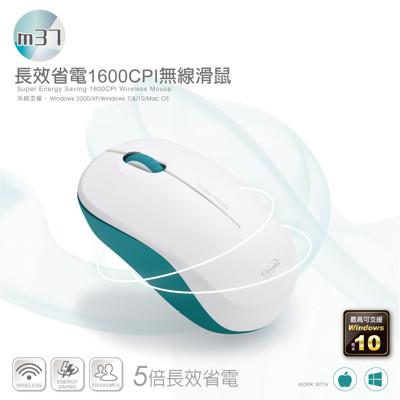 E-books M37 長效省電1600CPI無線滑鼠