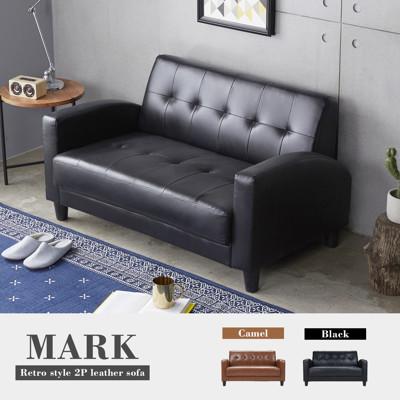H&D  Mark馬克復古雙人皮沙發-2色