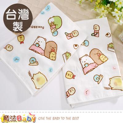 紗布毛巾(2條一組) 台灣製角落小夥伴授權正版 魔法Baby c0174