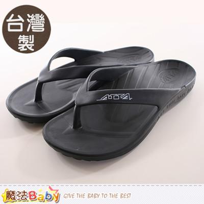 成人款拖鞋 台灣製減壓足弓夾腳拖 魔法Baby sd0005