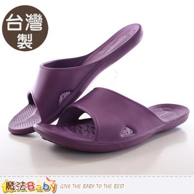 成人女款室內拖鞋(2雙一組) 台灣製減壓舒適拖鞋 魔法Baby sd0007