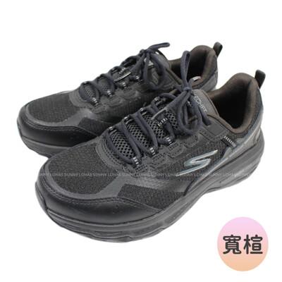(BZ) SKECHERS 女鞋GO RUN TR 工作鞋 寬楦 防潑水 運動鞋128200WBBK