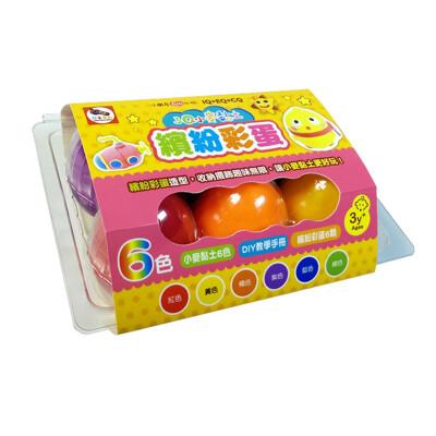 3Q小麥黏土-繽紛彩蛋6色(內附小麥黏土6色+DIY教學手冊