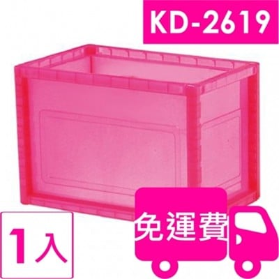 樹德SHUTER多功能置物箱KD-2619