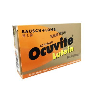 專品藥局 博士倫 OCUVITE 吾維康 葉黃素膜衣錠 60粒/盒  (義大利原裝進口葉黃素)