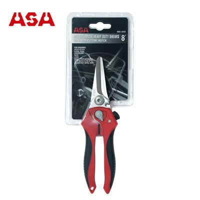 台灣製ASA【可調式萬用強力剪刀-安全鎖 MS-205】可調手柄 電工剪刀 萬用剪 多功能剪刀