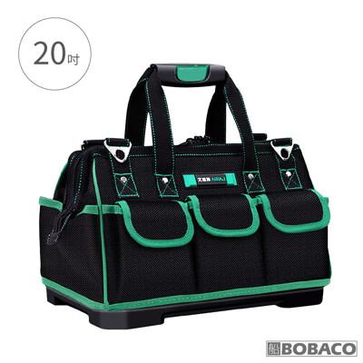 【手提工具收納包(黑綠) 20吋】手提工具袋 手提收納袋 帆布工作包 手提工具包 電工專用