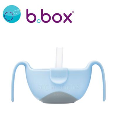 澳洲 b.box 專利吸管三用碗(馬卡龍藍)