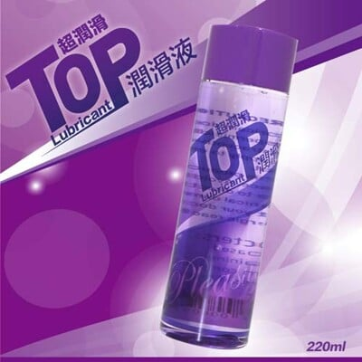 TOP潤滑液【超潤滑】水溶性潤滑液220ml