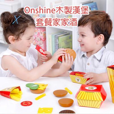 【GCT玩具嚴選】Onshine木製漢堡套餐家家酒 木質玩具 漢堡