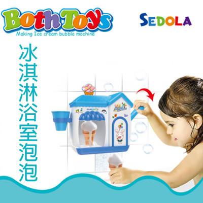【GCT玩具嚴選】冰淇淋浴室泡泡 寶寶浴室玩具