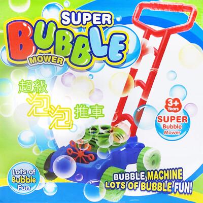 【GCT玩具嚴選】超級泡泡推車 電動泡泡機