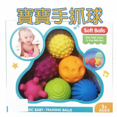 【GCT玩具嚴選】寶寶手抓球 六顆一組
