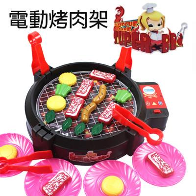 【GCT玩具嚴選】電動烤肉桌遊