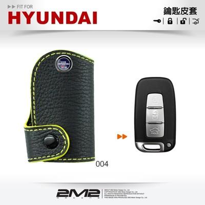 2m2三鍵款 hyundai sonata veloster 現代汽車 智慧型鑰匙 鑰匙套 鑰匙皮套
