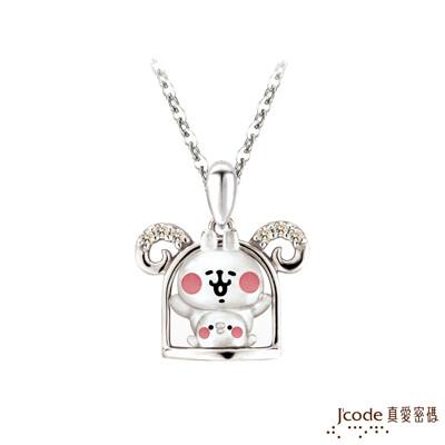 J'code真愛密碼金飾 卡娜赫拉的小動物-星座牡羊純銀墜子 送項鍊
