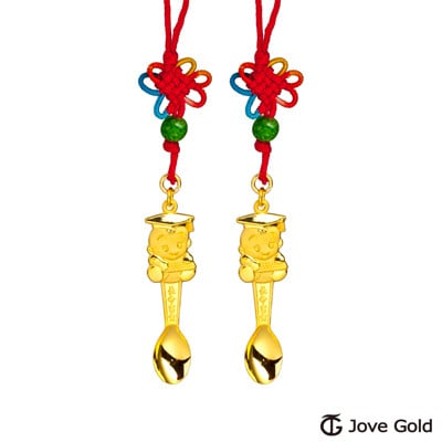 Jove Gold 漾金飾 聰明快樂黃金湯匙-2.0錢*2