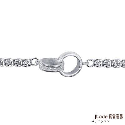 j'code真愛密碼 緊扣緣分純銀手鍊現貨+預購