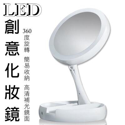 新款 創意LED台式帶燈化妝鏡 立式可放大鏡面