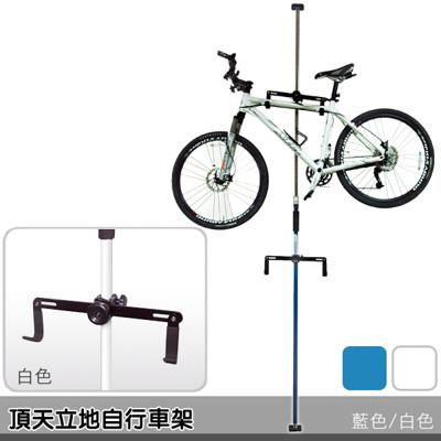 台灣製造 頂天立地自行車可調式吊車桿/吊車柱/停車架
