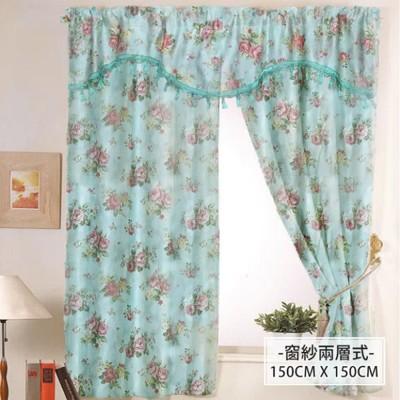 【兩件式/遮光效果佳】綵楓花語柔紗系列窗簾 - 150X150(藍玫花華)