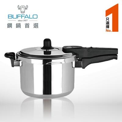 【牛頭牌】WONDER CHEF 快鍋/壓力鍋5.0L