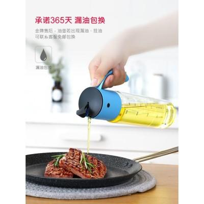 油壺日式不銹鋼鷹嘴玻璃油壺家用自動翻蓋醬油瓶醋瓶油瓶套裝油罐廚房