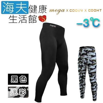【海夫健康生活館】MEGA COOUV 男用 防曬 冰感 舒適 滑褲 黑色(UV-M812B)