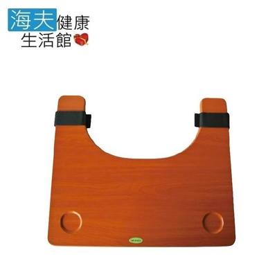 【建鵬 海夫】JP-752 木質 輪椅用 餐桌板