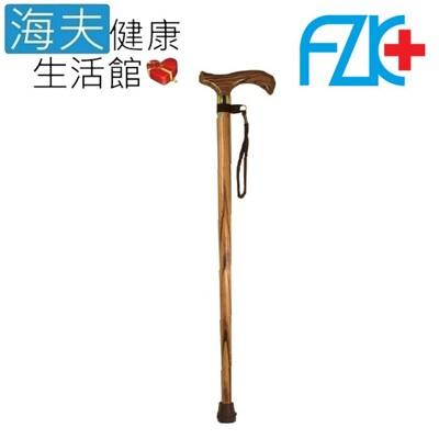 富士康醫療用手杖(未滅菌)【海夫健康生活館】FZK 單手拐 木質(FZK-2202)