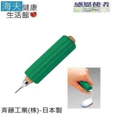 【海夫健康生活館】助握器 海綿助握套 日本製 (E0017)