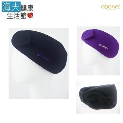 【海夫健康生活館】abonet 頭部保護帽 髮帶款