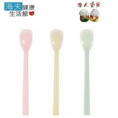 【老人當家 海夫】岡部洋食器 好食湯匙 一體型 標準 日本製