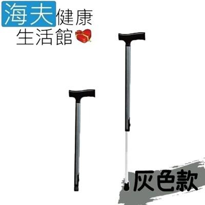 依利 醫療用手杖(未滅菌)【海夫】日華 伸縮式拐杖 高度調整 一鍵收合 灰色款(ZHTW2038)