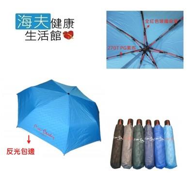 【海夫健康生活館】皮爾卡登 雅士自動開收傘 防潑水 超強抗風 紅玻纖傘骨 多顏色 雨傘 (3448)