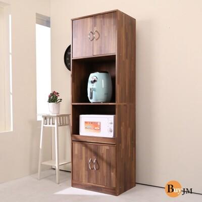 Buyjm 低甲醛四門180cm高廚房櫃/電器櫃/收納櫃/餐廚櫃 B-CH-DR017MP