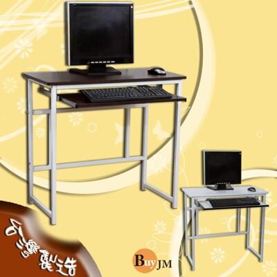 免運 簡單附鍵盤工作桌/電腦桌(三色可選) I-HD-DE840-K
