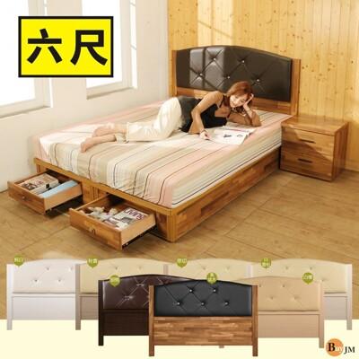BuyJM雙人6尺床頭片+-二抽床底房間2件組 7色