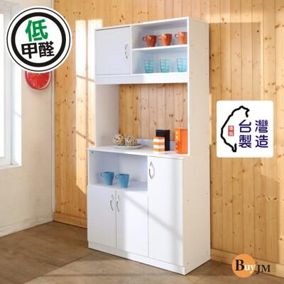 Buyjm低甲醛居家雙層廚房櫃/電器櫃/收納櫃B-CH-DR016WH - 白色