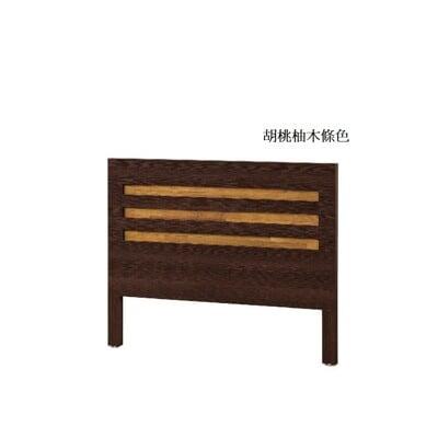 【MUNA】寶兒3.5尺床頭片(共三色可選)