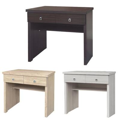 【MUNA】128型2.7尺簡單型書桌(共三色)