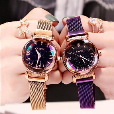 【17mall】*贈錶盒*浪漫星空石英磁吸手錶(內附電池)顏色任選