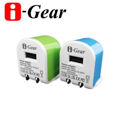 i-Gear AC轉USB 2.1A旅充變壓器 T002A