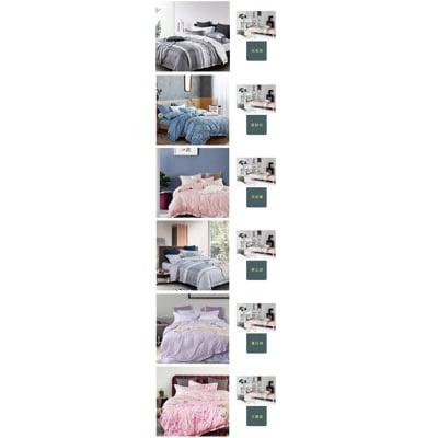【情定巴黎】奧地利頂級吸濕排汗萊賽爾天絲鋪棉床罩組-一般(床包高度35cm)-雙加均一價