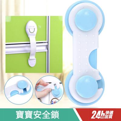 【現貨!寶寶安全鎖】兩種款式 兒童安全扣 寶寶扣 床頭櫃鎖 冰箱鎖 衣櫃鎖 抽屜鎖 兒童安全鎖
