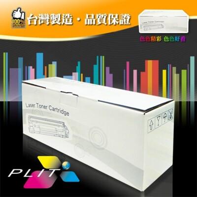 【普利特】HP CF500A 黑色環保碳粉匣