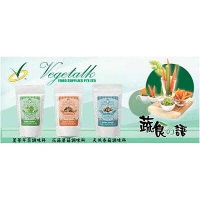 蔬食之語 天然香菇&花菇風味調味料(任選)