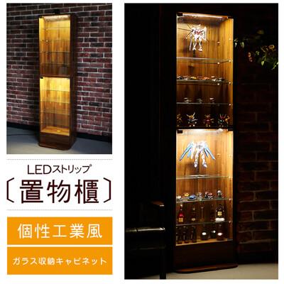 LED燈180CM工業風集成木紋收納展示櫃 置物櫃 櫃子 公仔櫃 邊櫃 鞋櫃 BO019MP