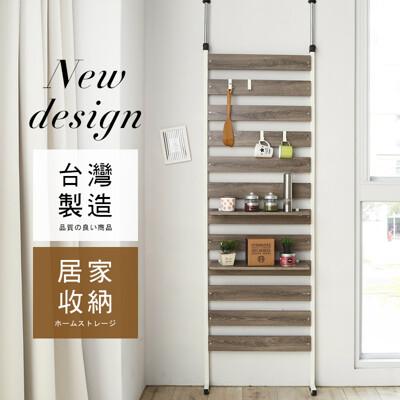 台灣製寬64公分頂天立地收納掛架(附層板*2掛勾*4 ) 架子 收納架 置物架  SH019