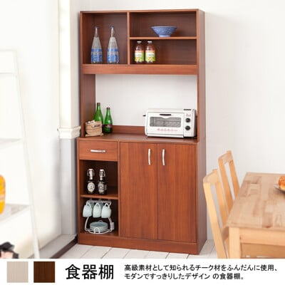 MIT系統家具級萬用廚房櫃 櫃子 收納櫃 櫥櫃 電器櫃 玄關櫃 BO013